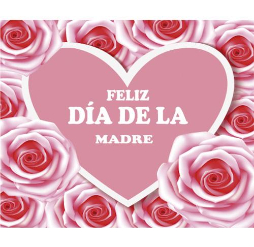 Photocall Flexible Día de la Madre | Carteles XXL - Impresión carteleria publicitaria