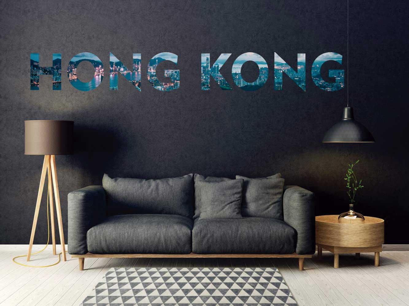Vinilo Decorativo Ciudades Hong Kong | Carteles XXL - Impresión carteleria publicitaria