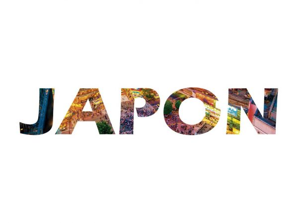 Vinilo Decorativo Ciudades Japón | Carteles XXL - Impresión carteleria publicitaria