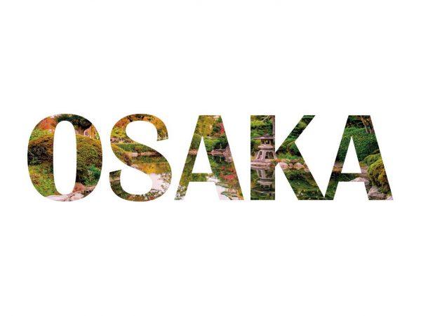 Vinilo Decorativo Ciudades Osaka | Carteles XXL - Impresión carteleria publicitaria