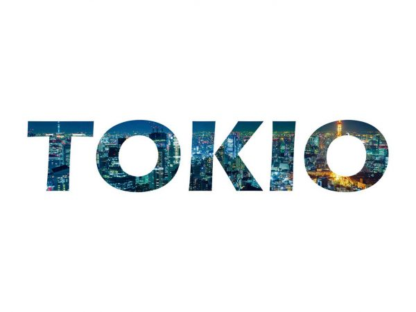 Vinilo Decorativo Ciudades Tokio | Carteles XXL - Impresión carteleria publicitaria
