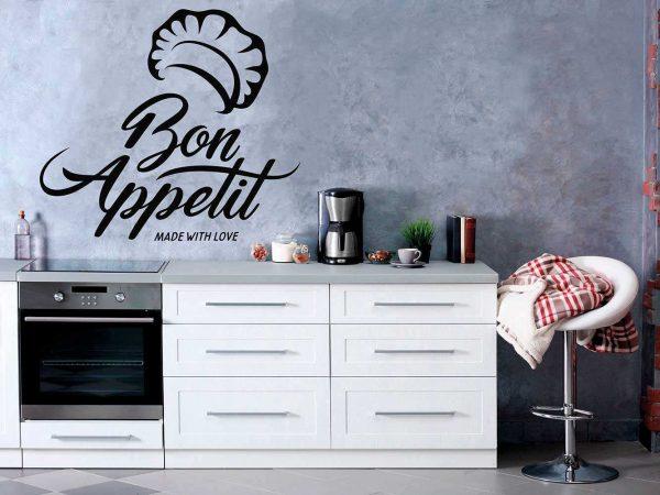 Vinilo Frases Bon Appetit | Carteles XXL - Impresión carteleria publicitaria