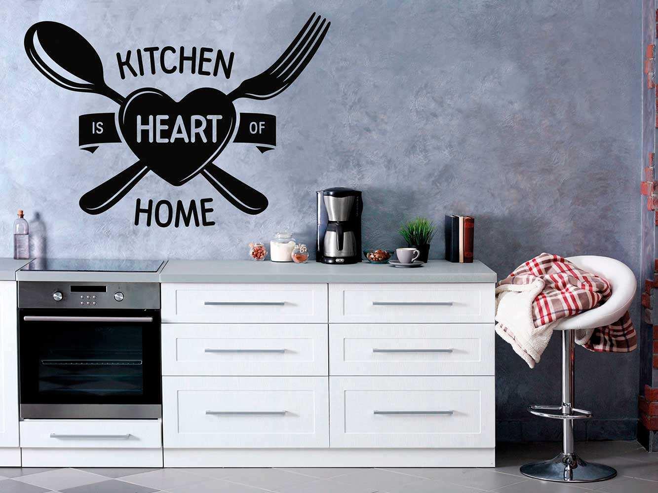Vinilo Frases Kitchen Hearth Home | Carteles XXL - Impresión carteleria publicitaria
